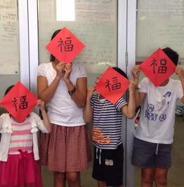 Anne Chang – Children's Mandarin